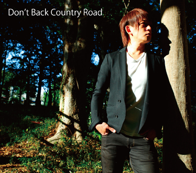Don't Back Country Road